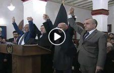 ویدیو مراسم جشن پیروزی اشرف غنی ارگ 226x145 - ویدیو/ مراسم جشن پیروزی اشرف غنی در ارگ