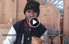 ویدیو هنر عسکر اردوی ملی ننگرهار 226x145 - ویدیو/ هنر دست یک عسکر معلول اردوی ملی در ننگرهار