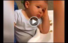 ویدیو واکنش خنده طفل خردسال 226x145 - ویدیو/ واکنش خنده دار طفل خردسال