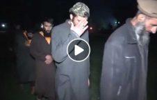 ویدیو پایتخت داعش افغانستان 226x145 - ویدیو/ پایتخت داعش در افغانستان