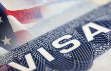 ویزه 226x145 - انتقال باشنده گان افغان متقاضی ویزه امریکا به ایالت ویرجینیا