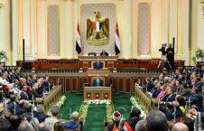 پارلمان مصر 226x145 - واکنش پارلمان مصر به تهدیدات امریکا