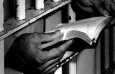 کتاب زندان 226x145 - خبر خوش وزارت امور داخله برای زندانیان کتاب خوان!