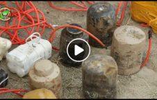 کشف مرکز ساخت بم کابل 226x145 - ویدیو/کشف یک مرکز ساخت بم در کابل
