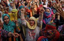 کشمیر  226x145 - باشنده گان کشمیر در پی شکستن حصارِ حکومت هند