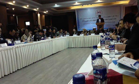 کمیسیون انتخابات  - شناسایی عاملان اصلی تقلب در انتخابات ریاست جمهوری