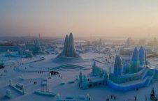 یخ 226x145 - تصویر/ جشنواره دیدنی برف و یخ در چین