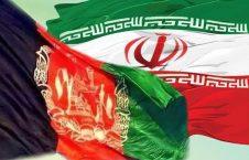 افغانستان ایران 226x145 - واکنش مقامات کشورمان در پیوند به ترور جنرال مشهور ایرانی