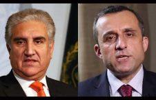 امرالله صالح شاه محمود قریشی  226x145 - واکنش امرالله صالح به اظهارات وزیر امور خارجه پاکستان