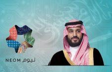 بن سلمان نیوم 226x145 - کوچ اجباری هزاران نفر در شمال غرب عربستان