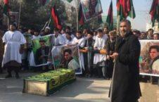 تظاهرات بلخ 226x145 - مظاهره در اعتراض اختطاف و قتل یک جوان در ولایت بلخ