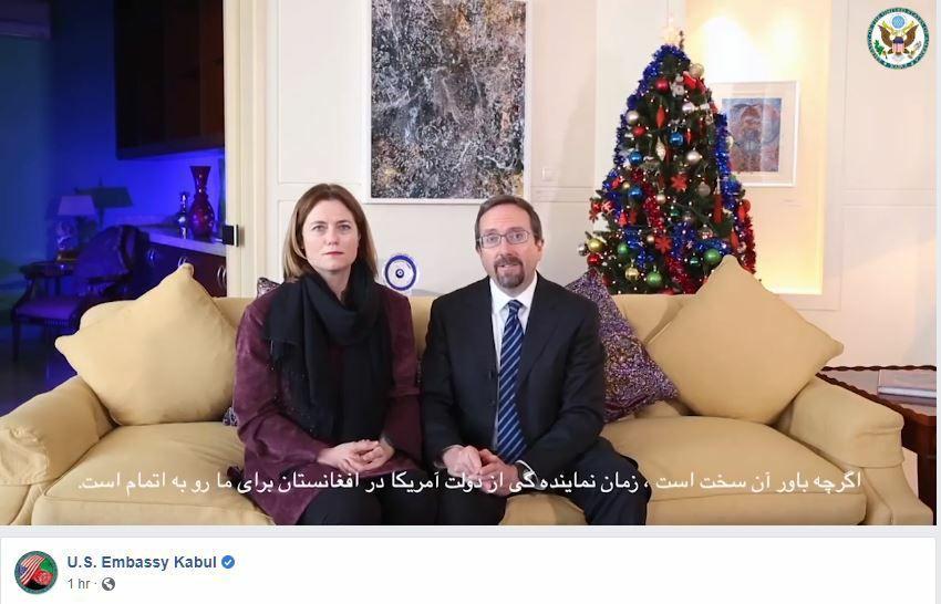 جان بس - واکنش کارشناسان سیاسی به خروج جان بس از کابل