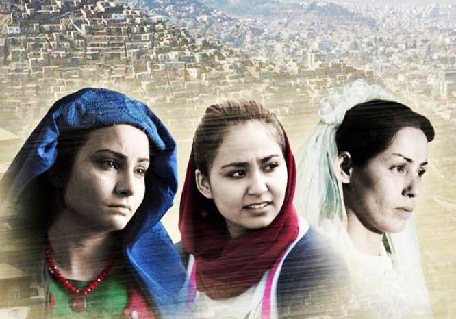 حوا، مریم، عایشه - درخشش فلم سینمای افغانستان در جشنواره بینالمللی فلم داکار
