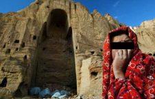 دختر بامیان 226x145 - تجاوز وحشیانه افراد ناشناس بالای یک دختر 15 ساله در بامیان