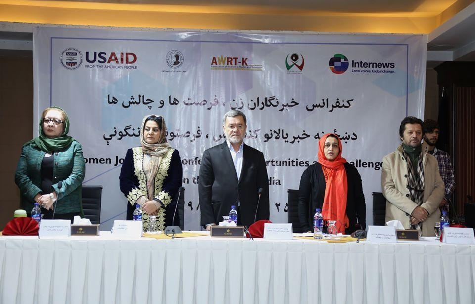 سرور دانش  - حمایت سرور دانش از خبرنگاران زن