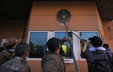 سفارت امریکا در عراق 1 226x145 - تصاویر/ حمله به سفارت امریکا در عراق