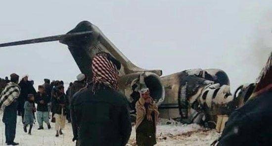 طیاره امریکا سقوط 550x295 - سرنوشت اجساد سرنشینان طیاره امریکایی پس از سقوط در غزنی