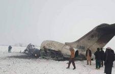طیاره امریکا 226x145 - جزییات سقوط طیاره امریکایی از زبان سخنگوی نیروهای این کشور در افغانستان