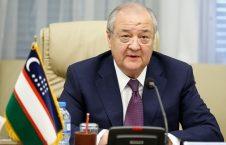 عبدالعزیز کاملوف. 226x145 - اعلام آماده گی اوزبیکستان برای میزبانی از مذاکرات آیندۀ صلح افغانستان