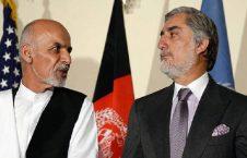 عبدالله غنی 226x145 - بهانه ای برای قطع كمک مالی و خروج نيروهای امریکایی از افغانستان!
