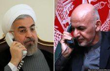 غنی روحانی 226x145 - گفتگوی تیلفونی رییس جمهور غنی با حسن روحانی رییس جمهوری ایران