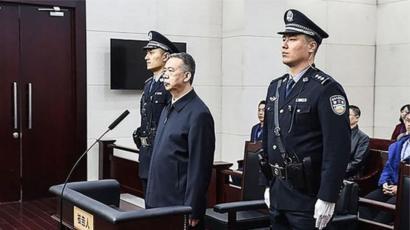 منگ هونگویی2 - محکومیت رییس پیشین انترپول به جرم فساد مالی