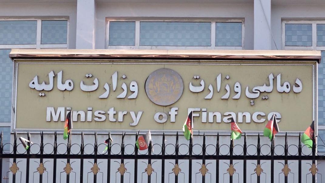 وزارت مالیه - استقبال وزارت مالیه از تصویب بودیجه سال مالی ۱۳۹۹ خورشیدی توسط ولسی جرگه