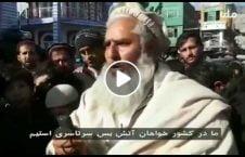 ویدیو اسعدآباد کنر حکومت طالبان 226x145 - ویدیو/ درخواست بزرگان قوم و عالمان اسعدآباد ولایت کنر از حکومت و طالبان