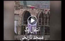 ویدیو انتقال مسجد تاریخی ترکیه 226x145 - ویدیو/ انتقال یک مسجد تاریخی در ترکیه
