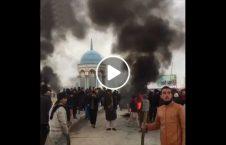 ویدیو بلخ کشته ۸ زن کودک حمله هوایی 226x145 - ویدیو/ اعتراض باشنده گان ولایت بلخ به کشته شدن ۸ زن و کودک در حمله هوایی