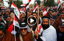 ویدیو تظاهرات ملیونی مردم عراق 226x145 - ویدیو/ تظاهرات ملیونی مردم عراق