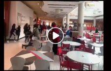 ویدیو تیراندازی مارکیت کلان امریکا 226x145 - ویدیو/ تیراندازی در یک مارکیت کلان امریکا