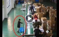 ویدیو حادثه ناگوار طفل چین فابریکه 226x145 - ویدیو/ حادثه ناگوار برای طفل چینایی در فابریکه