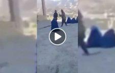 ویدیو دره زدن زنان طالبان 226x145 - ویدیو/ دره زدن زنان توسط طالبان
