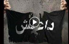 ویدیو زندان داعش سوریه 2 226x145 - ویدیو/ زندان داعش در سوریه