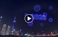 ویدیو سال ۲۰۲۰ عیسوی چین 226x145 - ویدیو/ مراسم متفاوت آغاز سال ۲۰۲۰ عیسوی در چین