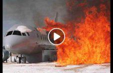 ویدیو سقوط طیاره نمایی نزدیک 226x145 - ویدیو/ لحظه سقوط طیاره از نمایی نزدیک