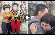 ویدیو طفل گمشده 30 سال پیدا 226x145 - ویدیو/ طفل گمشده ای که پس از 30 سال پیدا شد