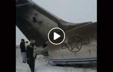 ویدیو طیاره امریکا ساقط طالبان غزنی 226x145 - اولین ویدیو از طیاره امریکایی ساقط شده توسط طالبان در غزنی