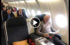 ویدیو مسافرین طیاره رییس غنی 226x145 - ویدیو/ برخورد جالب مسافرین طیاره با رییس جمهور غنی