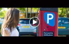 ویدیو موتر مشکلی جای پارک 226x145 - ویدیو/ موتری که مشکلی برای جای پارک ندارد