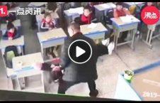 ویدیو وحشیانه معلم متعلم دختر مکتب 226x145 - ویدیو/ برخورد وحشیانه یک معلم با متعلم دختر در مکتب