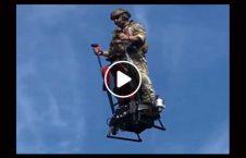 ویدیو وسیله تنها پرواز 226x145 - ویدیو/ وسیله ای که با آن می توانید به تنهایی پرواز کنید