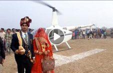 ویدیو پرواز عروس داماد هند ازدواج 226x145 - ویدیو/ پرواز عروس و داماد هندی در روز ازدواجشان