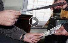 ویدیو پژوهش فساد ادارات هرات 226x145 - ویدیو/ یافتههای یک پژوهش از موجودیت فساد در ادارات دولتی هرات