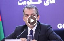 ویدیو پیشنهاد صدیق صدیقی طالبان 226x145 - ویدیو/ پیشنهاد صدیق صدیقی به طالبان