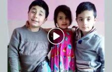 ویدیو کودک بیرحمانه تیشه کشته 226x145 - ویدیو/ سه کودکی که بیرحمانه با تیشه کشته شدند