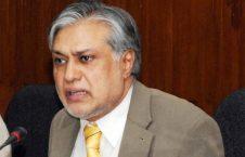 اسحاق دار 226x145 - تبديل خانه وزير پیشین خزانه داری پاكستان به گرمخانه عمومی