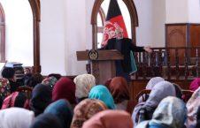 اشرف غنی 1 226x145 - اشرف غنی در دیدار با نماینده گان زنان کابل: صلح خواست همۀ افغان ها است