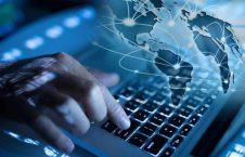 انترنت 226x145 - کاهش ۳۰ فیصدی بهای انترنت در افغانستان